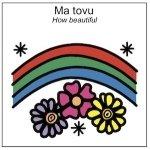 picture symbol for Ma Tovu