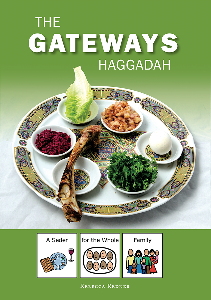cover of the Gateways Haggadah