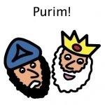image symbol for Purim
