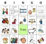 image of high holiday bingo card