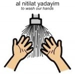 image symbol for blessing over washing hands
